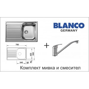 Комплект мивка BLANCO TIPO 45S Compact мат и смесител BLANCO DARAS хром