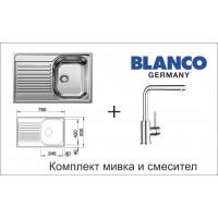 Комплект мивка BLANCO TIPO 45S Compact мат и смесител BLANCO MILA хром