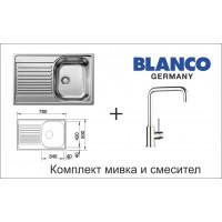 Комплект мивка BLANCO TIPO 45S Compact мат и смесител BLANCO MILI хром